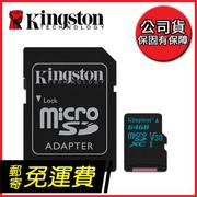 600X Kingston Canvas Go  SDCG2  microSDXC / SD 64GB 64G  class 10 UHS-I  U3 讀90mb/S 寫45mb/s 4K2K 錄影 運動攝影 空拍機 Gopro 取代SDCG  終身保固 郵寄免運費