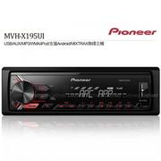 【愛車族購物網】PIONEER 先鋒 MVH-X195UI MP3/USB/AUX/IPOD/IPHONE/支援ANDROID.MIXTRAX混音 (無碟主機)