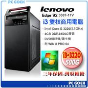 ★含WIN 8 PRO★聯想 LENOVO ThinkCentre Edge92 3387-17V Tower 商用電腦 ☆pcgoex 軒揚☆
