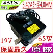 ASUS充電器(原廠)-華碩19V,3.42A,65W,A556,A556UR,A556UB,A556UF,S15
