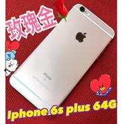 火iPhone 6s Plus 64G玫瑰金
