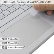 【Ezstick】Microsoft Surface Book 2 13吋 TOUCH PAD 觸控板 保護貼