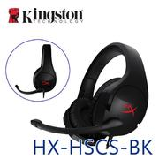 【KingSton 金士頓】HyperX Cloud Stinger 電競耳機(HX-HSCS-BK)