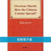 Overseas March:How the Chinese Cuisine Spread?