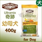 [寵樂子]《美國Natural ultramix》 奇跡幼母犬 - 400g / WDJ推薦飼料