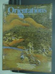 【書寶二手書T6/藝術_POJ】Orientations_1996/12_Screens by soga...