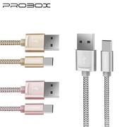 PROBOX USB Type C to A Cable耐用編織傳輸充電線20cm