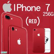 【星欣】Apple iPhone7 4.7吋 (IPHONE 7PRODUCT)RED™ 256GB 直購價