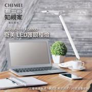 CHIMEI LED護眼時尚檯燈(KG680D)
