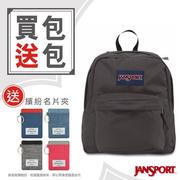 【JANSPORT】SPRING BREAK系列後背包 -灰(JS-43911)