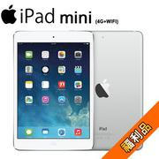 ★福利品★ 蘋果 apple ipad mini 16G 4G+WIFI 平板 7.9 吋 白 展示機 保固三個月