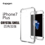 SGP SPIGEN iPhone 7 / 8 Plus Crystal Shell 四角加強防撞透明手機殼