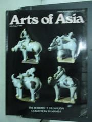 【書寶二手書T7/藝術_PCG】Arts of Asia_July-August 1990