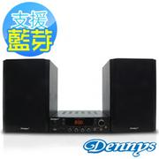 【Dennys】USB/FM/SD/MP3藍芽擴大機音響組(AV-262+SP-5300)