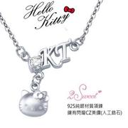 【甜蜜約定2sweet-NCV102】Hello Kitty銀飾閃耀時尚鎖骨鏈(Hello Kitty)
