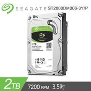 "【2TB】Seagate 3.5"" BarraCuda 家用型PC硬碟(ST2000DM006-3Y/P)"