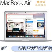 Apple MacBook Air13吋 8GB / 256GB / 1.8GHz(MQD42TA/A)