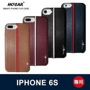 Hocar  iphone 6S 神盾背蓋*6入(4色選一)