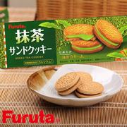 挑食屋®【Furuta古田】抹茶夾心餅乾10枚入 87g Green Tea Cookies 日本零食