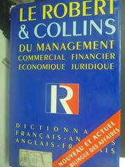 【書寶二手書T7/字典_QYD】Le Robert & Collins Du Management