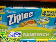 _%[玉山最低比價網] COSCO ZIPLOC SANDWICH BAG 三明治 保鮮袋 125入×4 16.5×14.9公分 _C84839 $453
