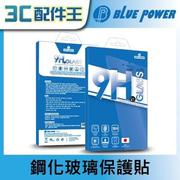 BLUE POWER Samsung Galaxy J J1 J5 J2 J3 9H鋼化玻璃保護貼 0.33 台灣製