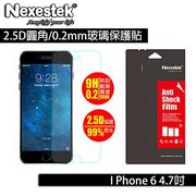 【Nexestek】iPhone 6  0.2mm玻璃保護貼  NEXAI6D2G75