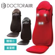 DOCTOR AIR 3D MASSAGE頂級按摩椅墊MS-002 加贈RELAX CHAIR 紓壓椅