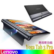 Lenovo 聯想 Yoga Tab 3 Pro 10.1吋 Intel Z8500 四核心 Android 5.1 32G SSD 可投影 WiFi 平板