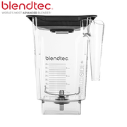 【美國BLENDTEC】96oz容杯 川山公司貨-適用所有機型EZ、HP3、Connoisseur825、Spacesaver、smoother、Q-Series...