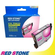 RED STONE for EPSON T063350墨水匣(紅色)