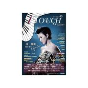 iTouch就是愛彈琴43