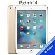 【Apple拆封新品】iPad mini 4 WiFi+Cellular 128GB 7.9吋平板電腦