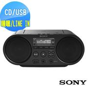 【SONY】MP3/USB手提音響ZS-PS50(公司貨)