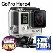 "GOPRO HERO4 Silver Edition 銀色 32G 包包""正經800"""