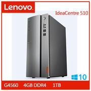 【福利品】LENOVO IdeaCentre 510 G4560 1T DDR4-4G桌上型主機(IC 510_ 90G8000RTV)
