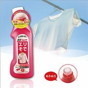 Part washing agent【Made in Japan】TOP PRECARE for Collars/Sleeves *1 bottle  LION 日本 獅王