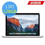 ◆快速到貨◆(特惠)Apple MacBook Pro Retina 13.3吋 128GB (MF839TA/A)