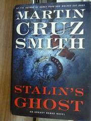 【書寶二手書T6/原文小說_PJE】Stalin's Ghost_Martin Cruz Smith