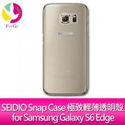 【SEIDIO】SEIDIO Snap Case 極致輕薄透明殼 for Samsung Galaxy S6 Edge(Galaxy S6)