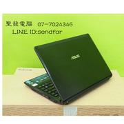 ASUS UL30VT U7300 4G 320G Independent Video Card 13inch laptop ''sendfar second hand'' ◆聖發二手筆電◆