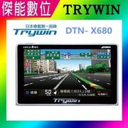 TRYWIN DTN- X680 【買一送四】 衛星導航 固定測速提醒 GPS 680 另 GARMIN 57 PAPAGO 220