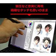 DEBUT Studio Comic Pen & Touch Draw pro medium small電繪圖筆壓感電腦