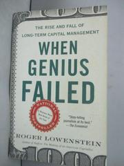 【書寶二手書T9/原文小說_JLV】When genius failed_Roger Lowenstein