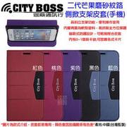 CITY BOSS ASUS ZE551ML ZenFone2 128GB 皮套 隱藏 磁扣 CB 芒果磨砂紋 手機