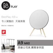 B&O Play BeoPlay A9 MKII  藍牙 wifi 無線藍芽喇叭