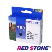 RED STONE for EPSON T193/T193250墨水匣(黑色)