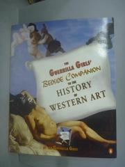 【書寶二手書T8/藝術_ZEC】The Guerrilla Girls' Bedside Companion to th