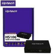 ★Uptech HS106 HDMI 4-Port分配器★