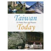 Taiwan Today:It``s People, Places and Pleasure (台灣宏觀電視文宣短片合輯DVD)